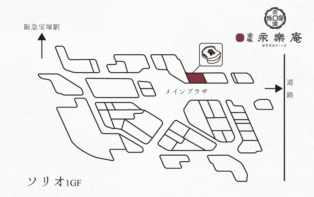 館内マップ 地図 永楽庵